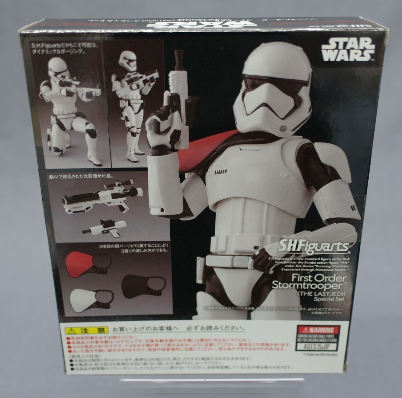 TLJ FO Stormtrooper Figure Set 2