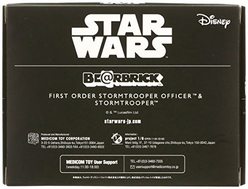 FA First Order Stormtrooper Officer & First Order Stormtrooper BE@RBRICK Figure 2-Pack 2