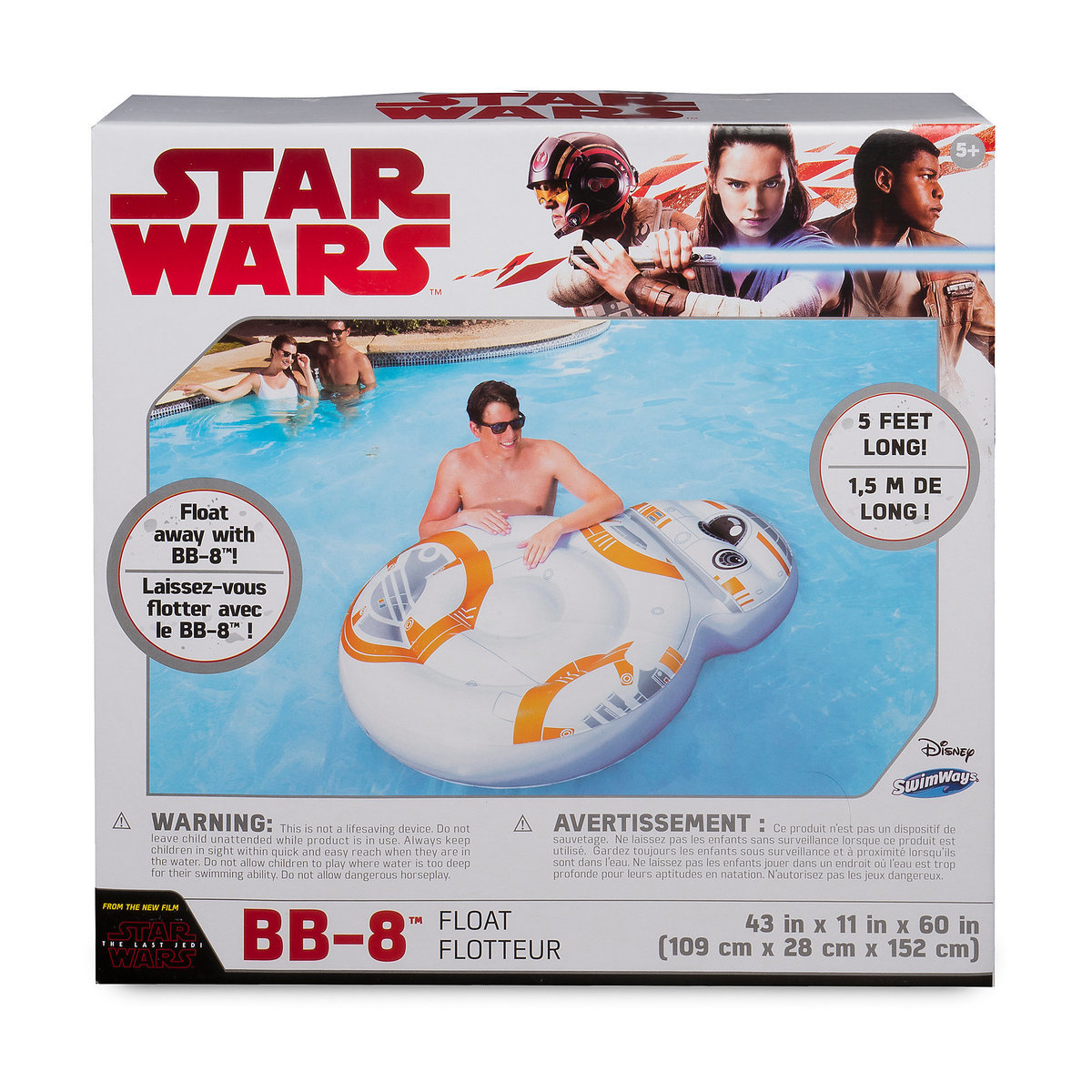 TLJ BB-8 Pool Float 1