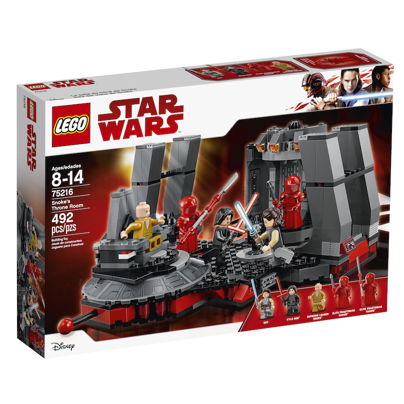 TLJ Snoke's Throne Room Lego Set 1