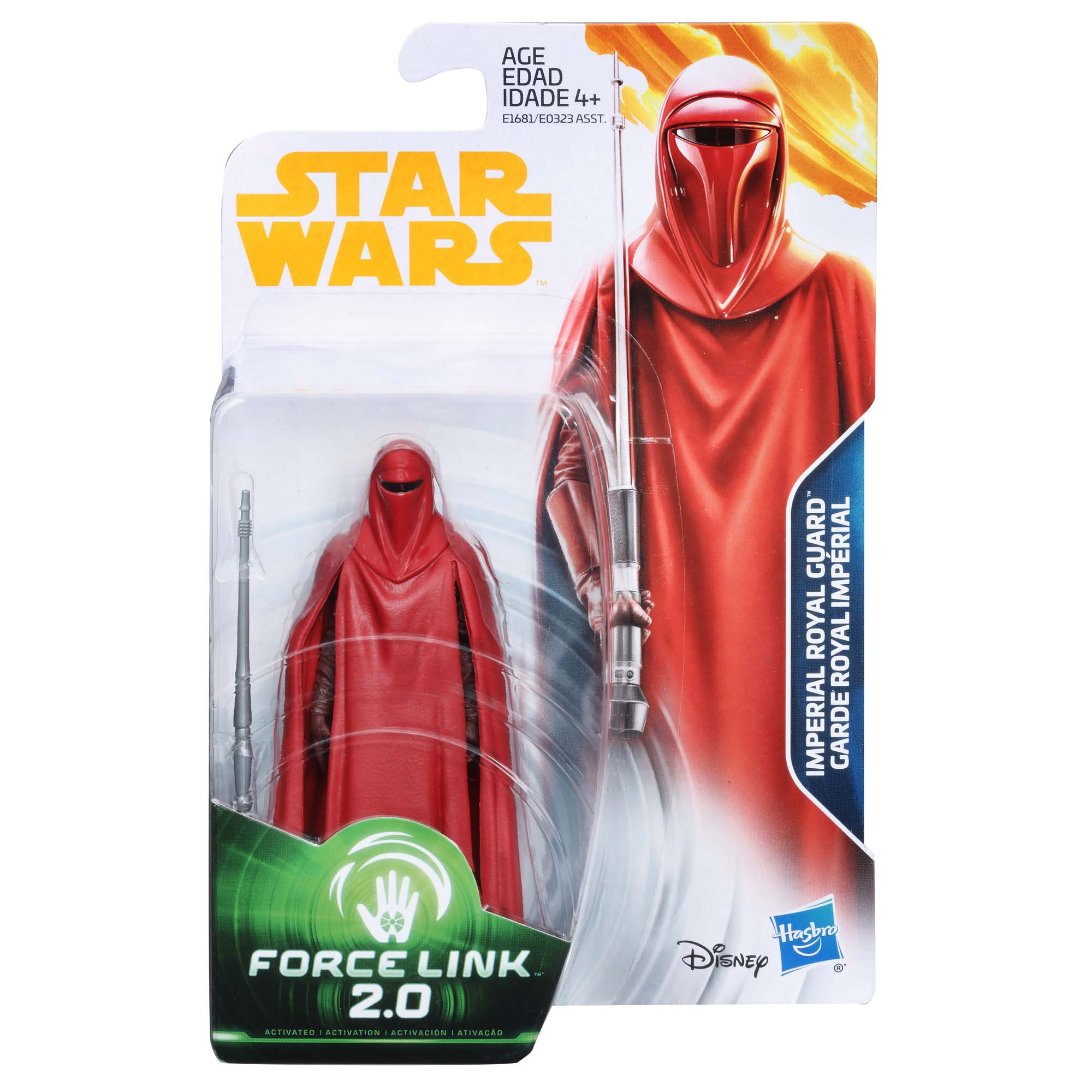 Solo: ASWS (ROTJ) FL 2.0 Imperial Royal Guard Figure 1