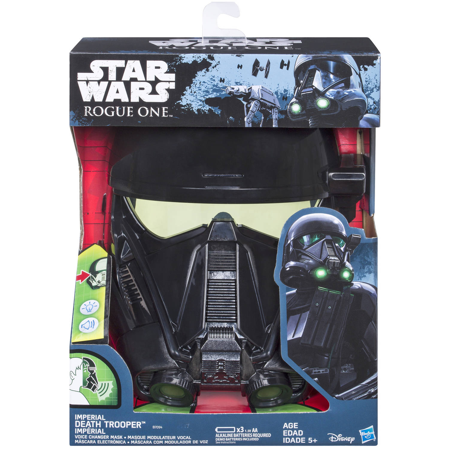 RO Imperial Death Trooper Voice Changer Mask 1