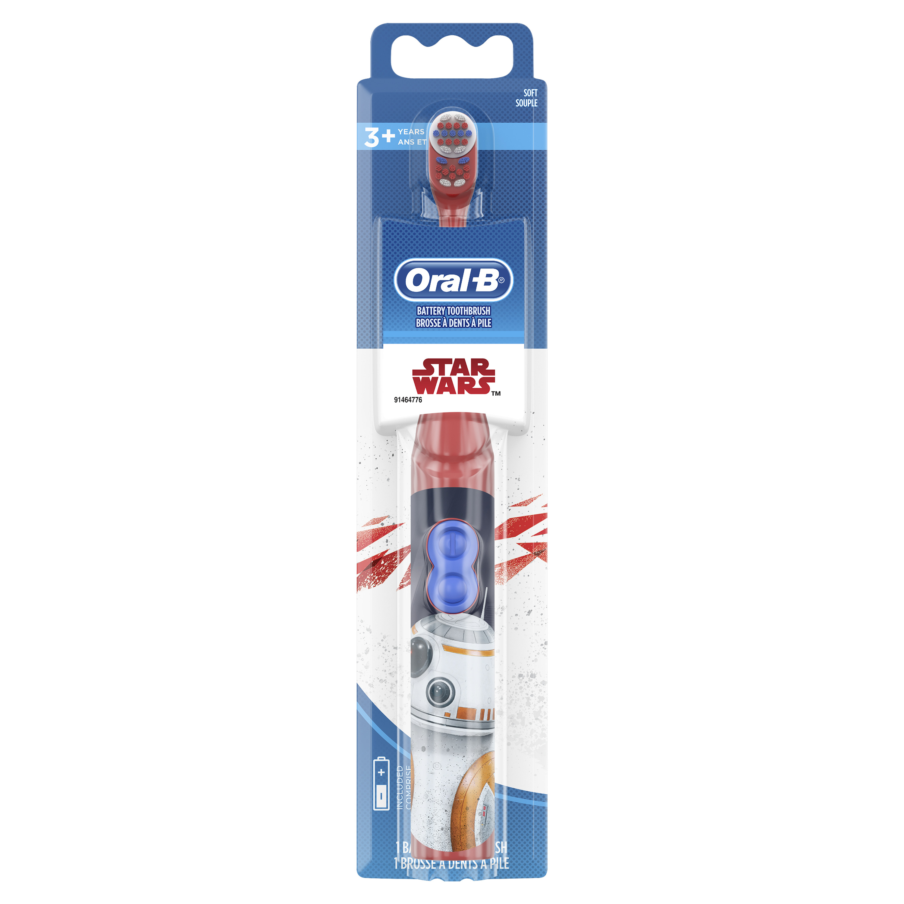 New Last Jedi Oral-B Electric Toothbrush now available!