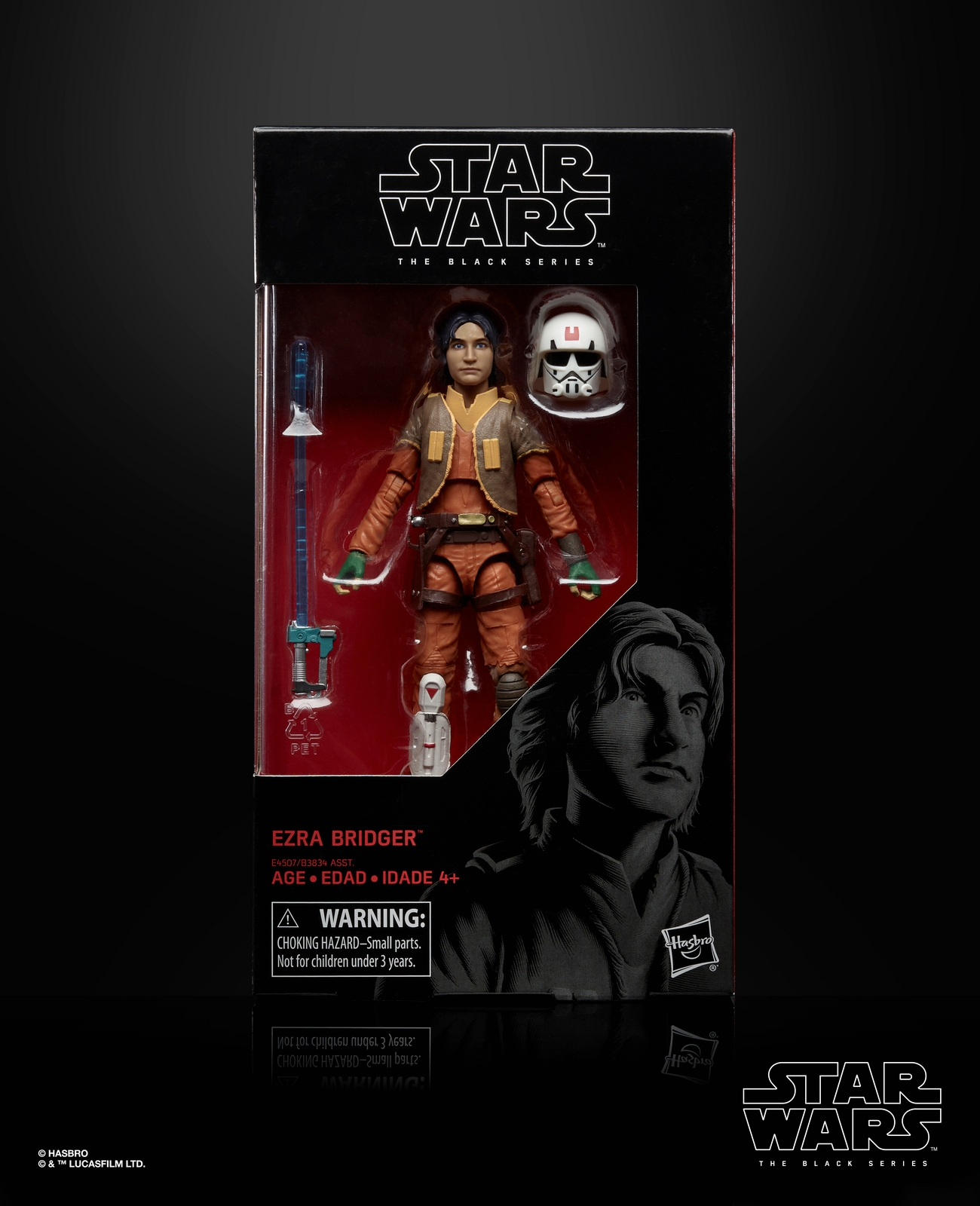 SWR Ezra Bridger Black Series Figure 1