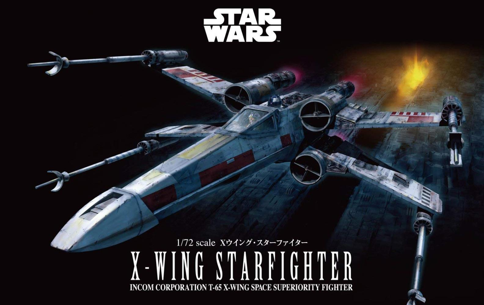 ANH X-Wing Fighter Model Kit 1