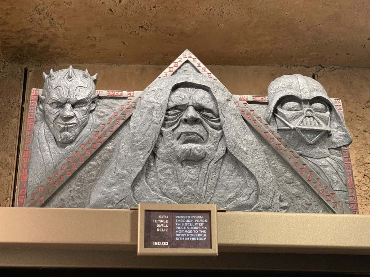 SWGE Sith Temple Wall Sculpture 2