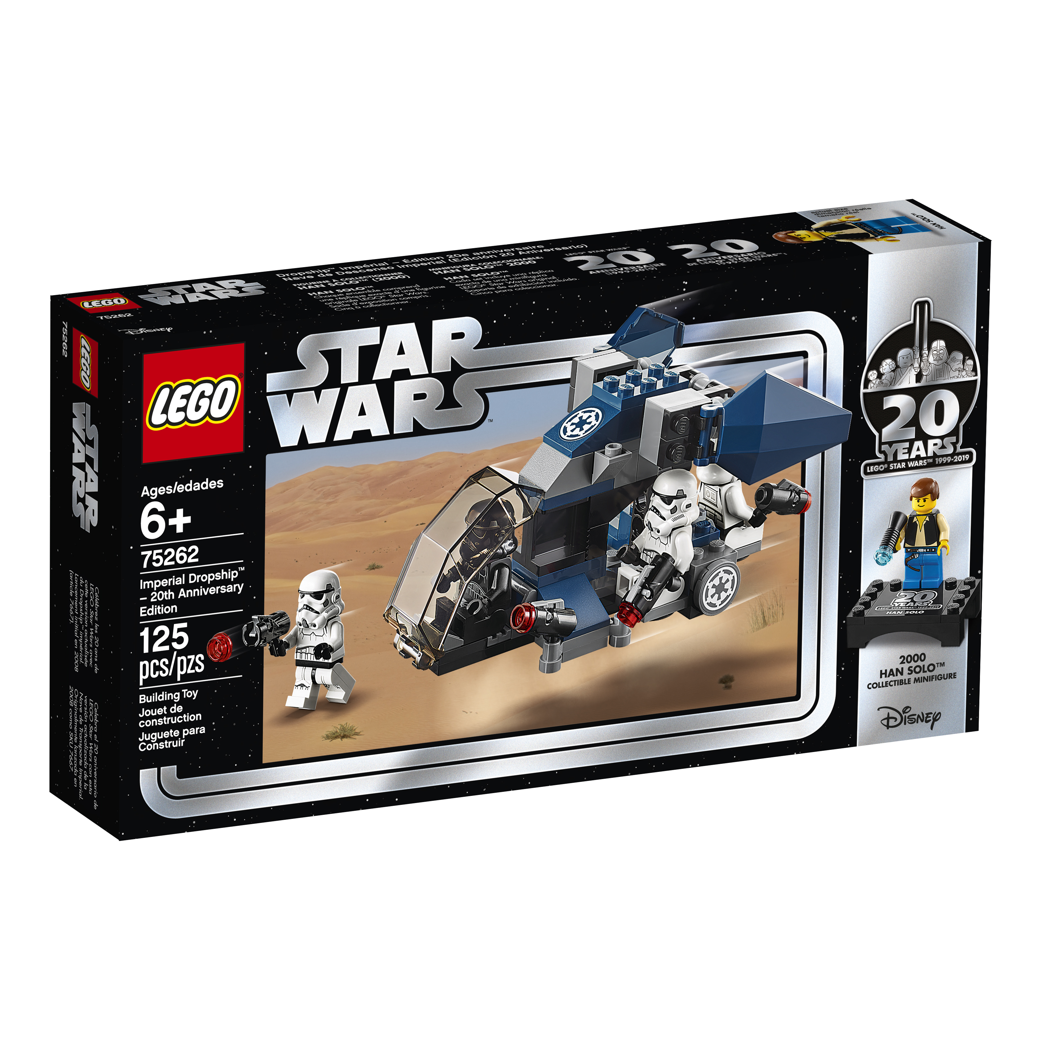 SW 20th Anniversary Edition Imperial Dropship Lego Set 1