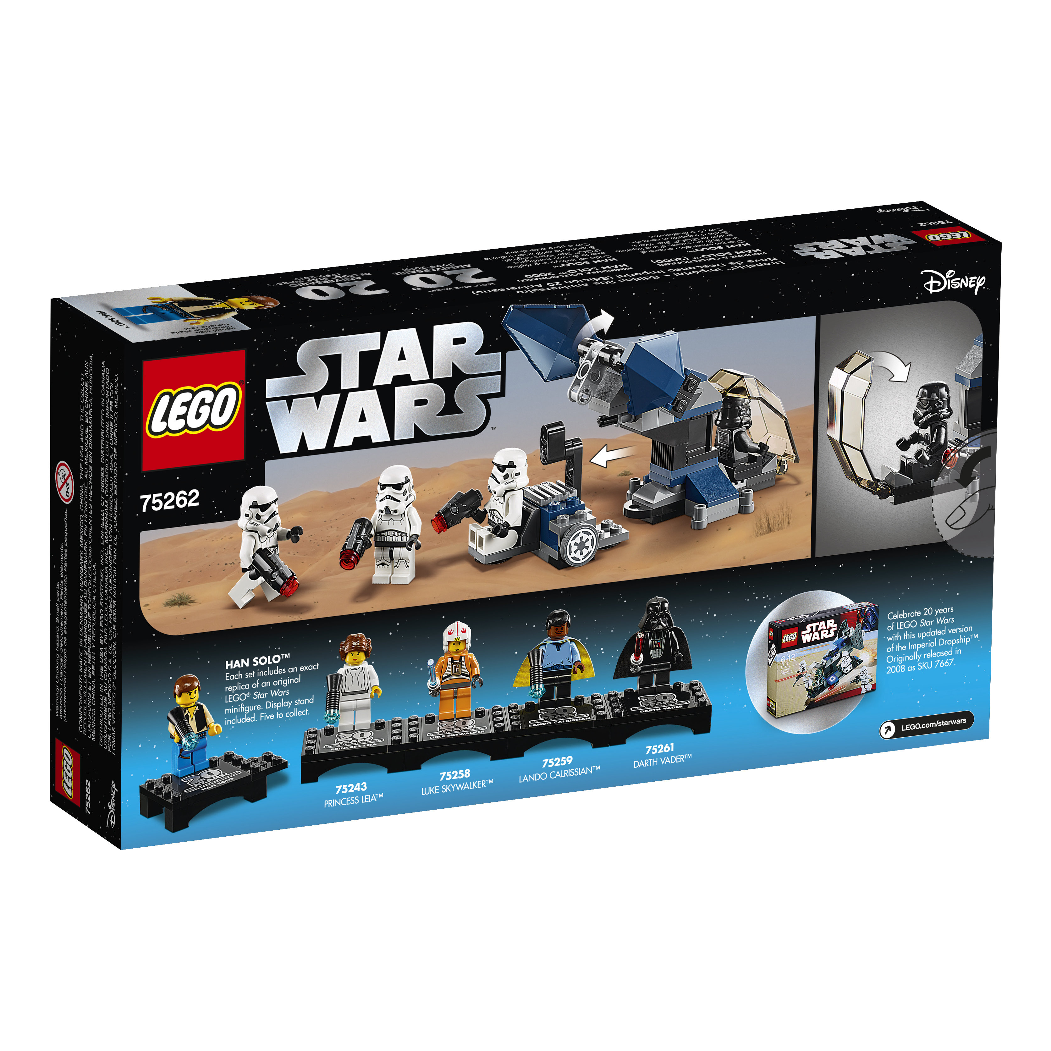 SW 20th Anniversary Edition Imperial Dropship Lego Set 2