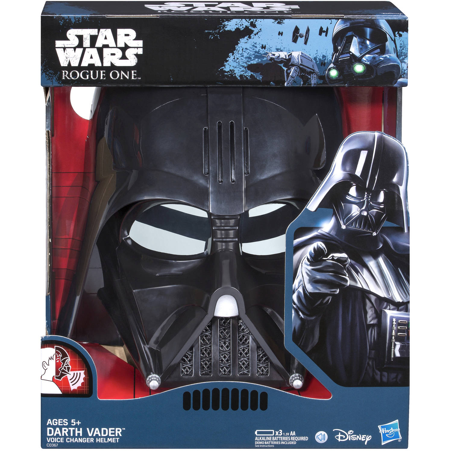 RO Darth Vader Voice Changing Mask 1