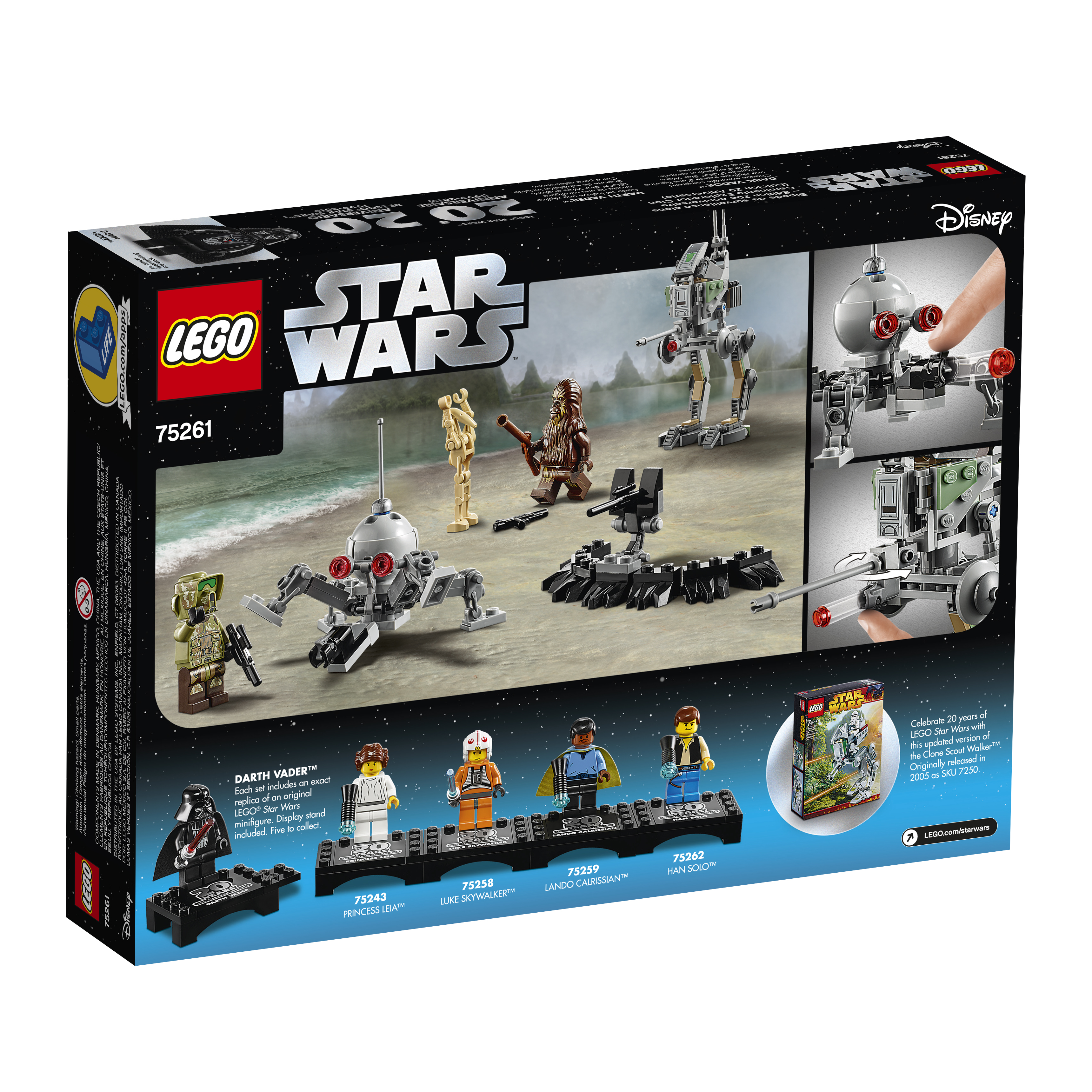 SW 20th Anniversary Edition Clone Scout Walker Lego Set 2