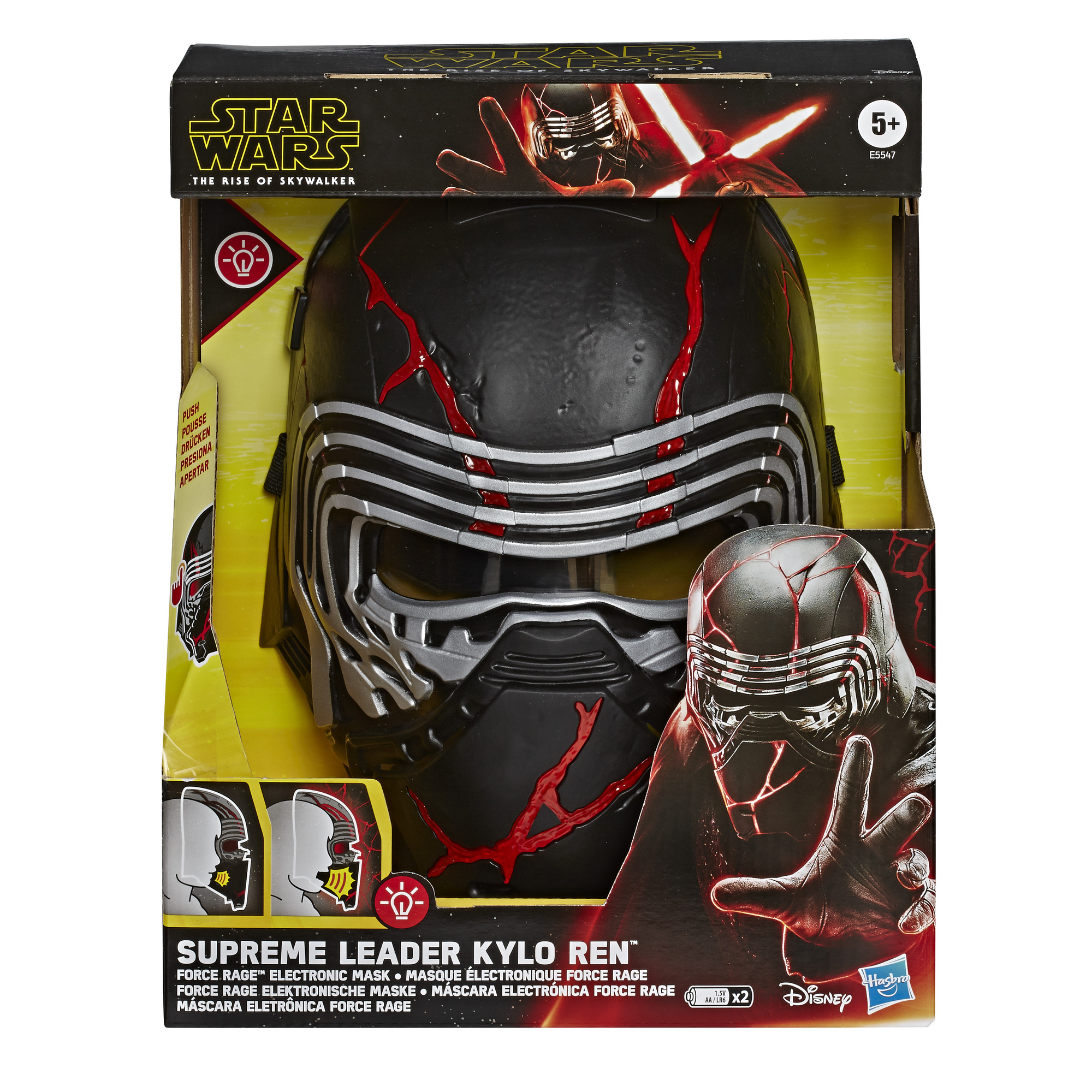 TROS Supreme Leader Kylo Ren Voice Changing Mask 1