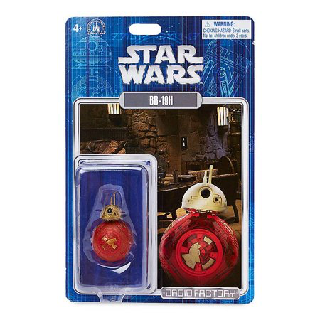 SW BB-19H Christmas Holiday Droid Figure 1