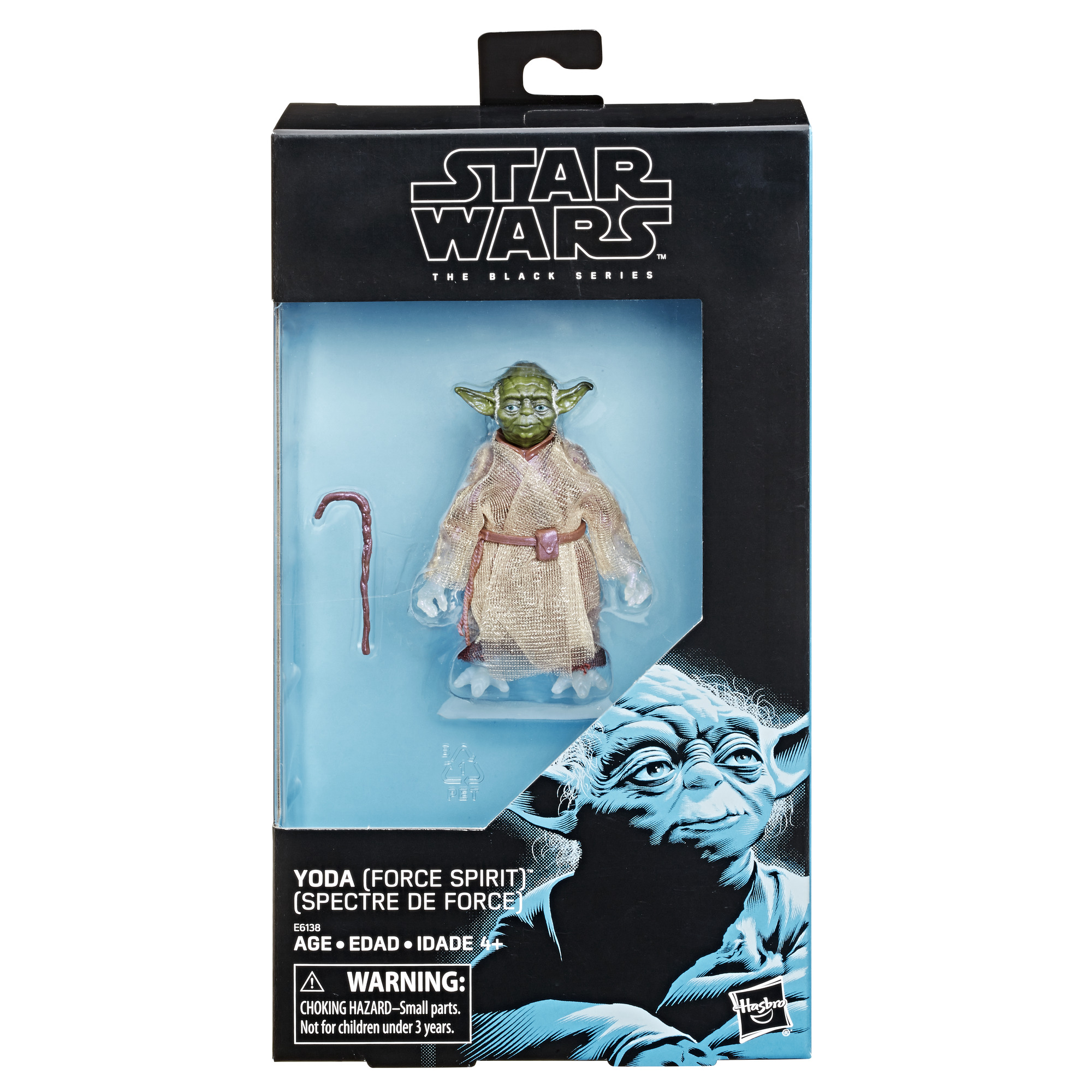 TLJ Yoda (Force Spirit) BS Figure 1